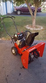 Briggs & Stratton Murray 7524RS (2016) in New Lenox, Illinois