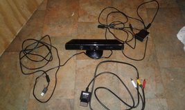 Xbox Kinect in Fort Drum, New York