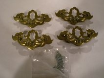 4 Brass Drawer Handles in Aurora, Illinois