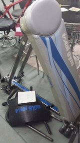 Total Gym Ultima with attachments and floor mats in Alamogordo, New Mexico