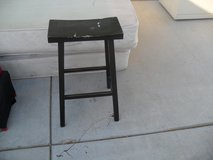 ===  Bar Stool  === in Yucca Valley, California