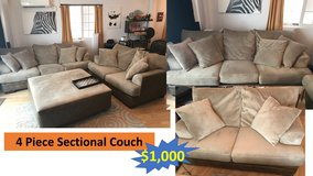PCS SALE- 4 Piece Sectional SOFA, Desk, Tent, GPS in Okinawa, Japan