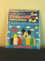 Disney's Magic artist sand painting Mickey Mouse in Okinawa, Japan