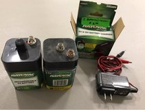 Game feeder/camera batteries in Fort Leonard Wood, Missouri