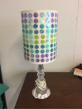 girls lamp in Fort Leonard Wood, Missouri
