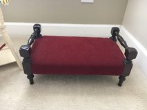 Antique Foot Rest/Doll Bed (Professionally Refinished) in Sugar Grove, Illinois