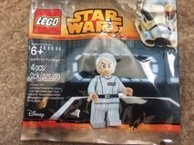 New Retired LEGO Star Wars Admiral Yularen in 29 Palms, California