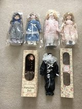 """Vintage 16"""" Porcelain Dolls w/ Covers, Stands in Sugar Grove, Illinois"""