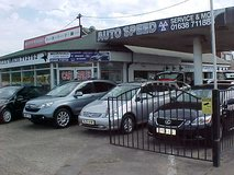 **MASSIVE SELECTION OF QUALITY VEHICLES AT MILDENHALL CAR SALES** in Lakenheath, UK