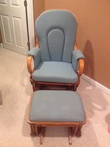 Rocking Chair and Ottoman in Naperville, Illinois