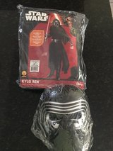 Star Wars Kylo Ren costume pack and mask in Fort Benning, Georgia