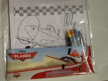 Dusty Planes Puzzle Kit in Ramstein, Germany
