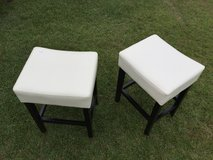 2 White Leather Stools in Wilmington, North Carolina