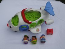Used Fisher Price Airplane in Oswego, Illinois