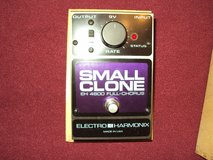 Guitar effects pedal in Fairfield, California