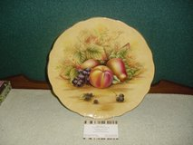 Most Lovely Aynsley Fine Bone China Orchard Gold Cabinet Plate in Lakenheath, UK