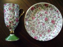 Vintage Inarco Saucer and Demitasse Teacup E-836 in Leesville, Louisiana