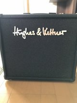 Hughes & Kettner Edition Blue Electric Guitar Amp in Okinawa, Japan