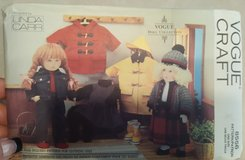 Vogue Pattern #8556-Linda Carr Doll Clothes Patterns in Chicago, Illinois