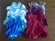 Baby Girl dresses in Naperville, Illinois