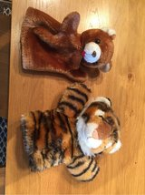 Hand puppet set: bear and tiger in Ramstein, Germany