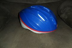 Bell bicycle helmet in Fort Campbell, Kentucky