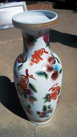 Oriental Vase with Fruit Motiff REDUCED) in Alamogordo, New Mexico