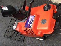 : ) Ariens Gas Snow Blower >>> Winter is Coming!! in Lockport, Illinois