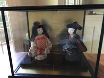Japanese dolls in Bolling AFB, DC