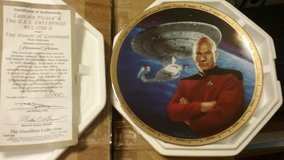 STAR TREK, THE POWER OF COMMAND, COLLECTION PLATE, MINT in Camp Lejeune, North Carolina