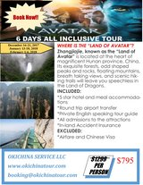 6 Day Winter Tour to China in Okinawa, Japan
