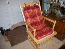 Rocking Chair/Glider in Tinley Park, Illinois