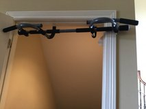 Pull-up bar in Naperville, Illinois