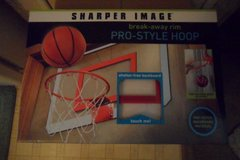 sharper image pro-style hoop in Clarksville, Tennessee