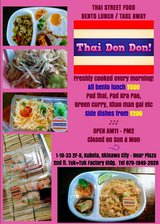 Thai Food Bento Lunch / Take Away near Plaza! in Okinawa, Japan