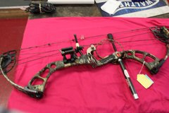 Compound Bow #7 in Hopkinsville, Kentucky