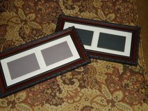"2 picture frames 14x7"" in Naperville, Illinois"