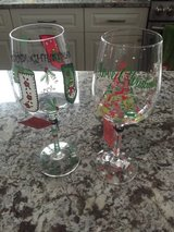 2 brand new Christmas wine glasses in Chicago, Illinois