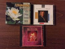 Lot of Classical Music CD's in Plainfield, Illinois