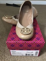 Tory Burch in Peoria, Illinois