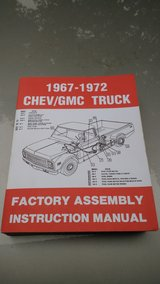 1967-1972 Chevy/GMC truck Factory Assembly Manual in Joliet, Illinois