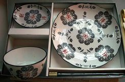 Oriental 3pc  Dinner Set/chopsticks in Alamogordo, New Mexico