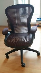 Computer Chair, Good Condition in Ramstein, Germany