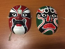 cultural masks in Vacaville, California