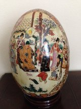 Decorative Egg with Stand in Conroe, Texas