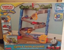 THOMAS AND FRIENDS in Chicago, Illinois