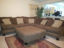 Carlton Windfall Sectional Sofa in Bellaire, Texas