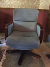 Upholstered Office Chairs - 4 in Naperville, Illinois