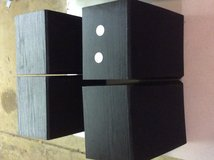 Stereo Speakers (Set of 4) in Naperville, Illinois