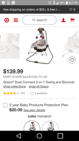 graco duet swing and bouncer in Leesville, Louisiana